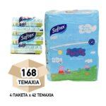 softex_pepa_No2